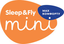 Матрасы Sleep&Fly Mini