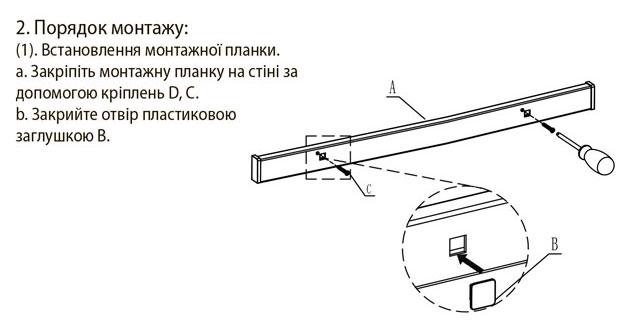 Набор Virno Style S301 рейлинг L=900 мм с полками