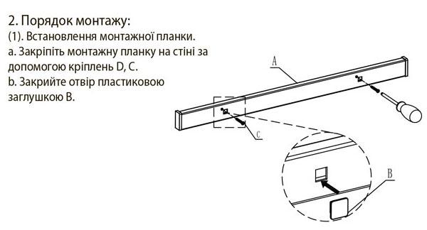 Набор Virno Style S302 рейлинг L=900 мм с полками