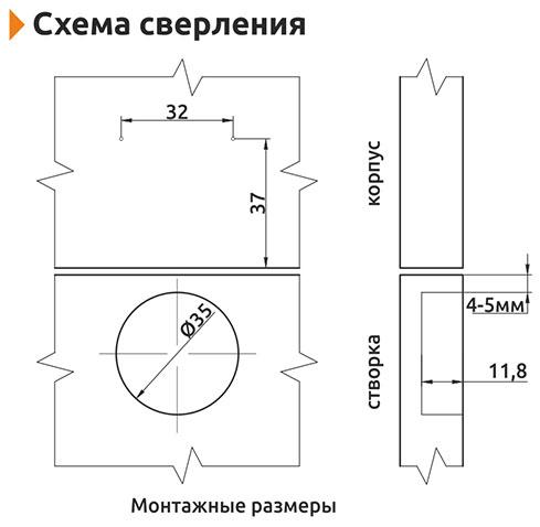 Петля вкладная Slide-on Giff Т1 d=35 Н=0