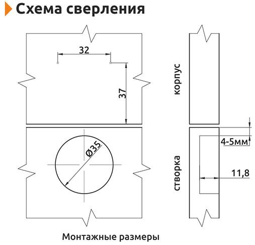 Петля вкладная Slide-on Giff Т2 d=35 H=0
