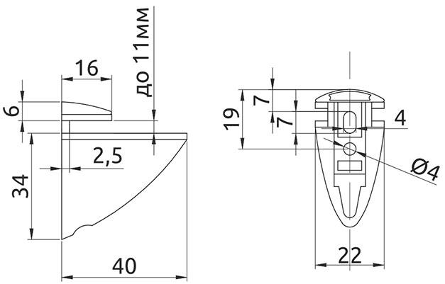 Крепление для стеклянной полки Giff Пеликан L=40 H=40 матовый хром