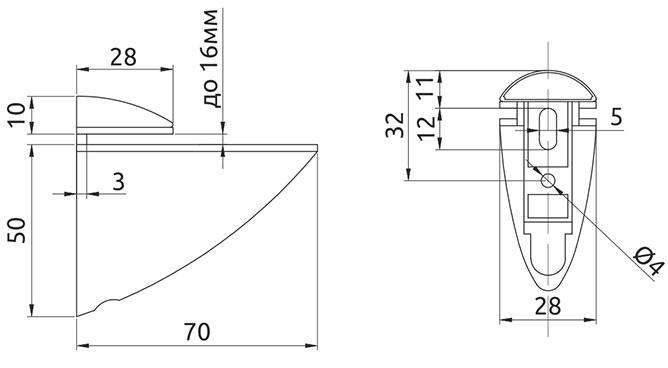 Крепление для стеклянной полки GIFF Пеликан L=70 H=60 матовый хром