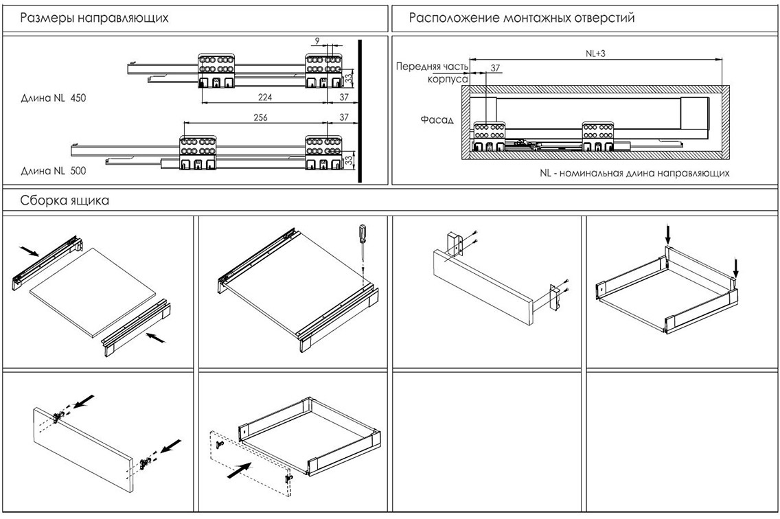 Передняя панель для внутреннего ящика Giff FlatBox